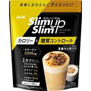 3種の乳酸菌と日本由来のスーパーフード「大豆」使用の ダイエットサポートシェイクです。  コラーゲン...