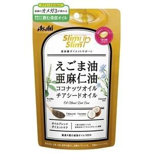 植物から生まれた飲む美容系オイル  4種(えごま・亜麻仁・ココナッツ・チアシード)の 植物オイルを植...