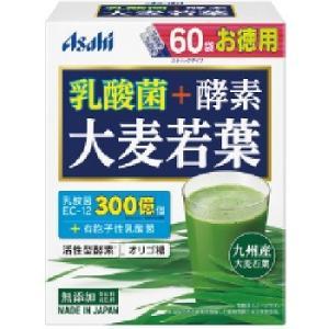 「アサヒ」 乳酸菌+酵素大麦若葉 60袋 「健康食品」 finespharma