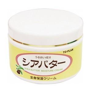「東京企画」 シアバター 全身保湿クリーム 170g 「化粧品」