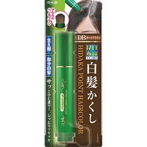「東京企画」 日高昆布 部分白髪かくし ダークブラウン 20g 「日用品」