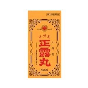 「和泉薬品」 イヅミ 正露丸 550粒 「第2類医薬品」