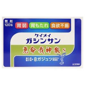 「恵命堂」 恵命我神散S 3gx120包 「第2類医薬品」