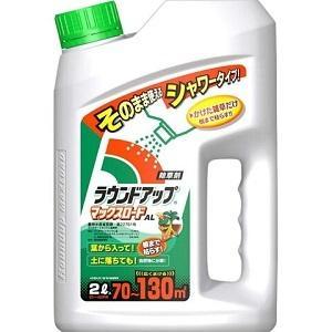 使い方が簡単なアミノ酸系液体除草剤です!!  薄めたり、移し替える必要がありません。  キャップの中...