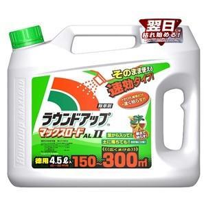 一般家庭用のシャワータイプの除草剤です。  葉にかけるだけで根まで枯らす力はそのままに、 翌日から枯...