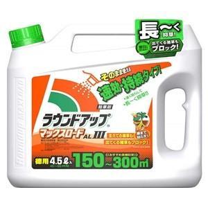 そのまま使えるラウンドアップの速効・持続タイプ! 一般家庭用の、シャワータイプの除草剤です。  生え...