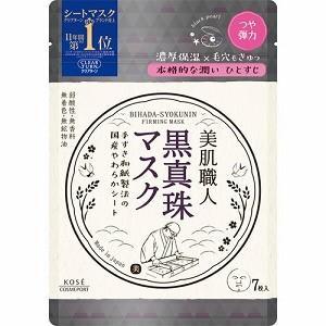 「コーセーコスメポート」 クリアターン 美肌職人 黒真珠マスク 7枚入 「化粧品」