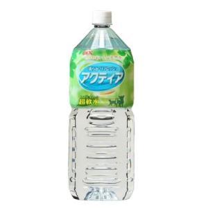 ・緑豊かな養老山系で汲み上げた、清くまろやかなおいしい天然水です ・硬度19mg/lの超軟水で、pH...