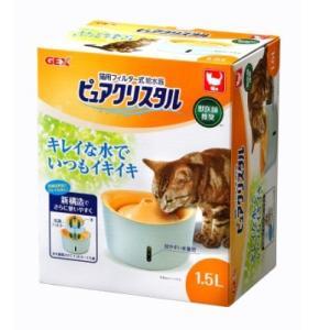 「ジェックス」 ピュアクリスタル 1.5L 猫用フィルター式給水器 1.5L 「日用品」