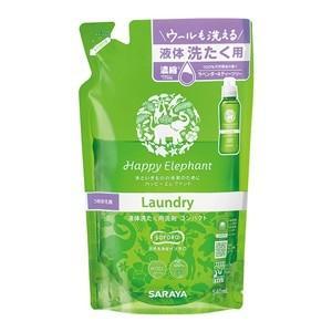 「あすつく対応」「サラヤ」 ハッピーエレファント 液体洗たく用洗剤コンパクト つめかえ用 540mL 「日用品」|薬のファインズファルマ