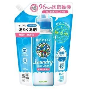 「あすつく対応」「サラヤ」 ヤシノミ洗たく洗剤 濃縮タイプ つめかえ用 900mL 「日用品」 薬のファインズファルマ
