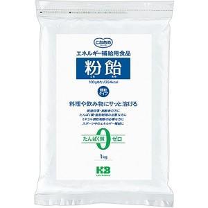 「H+Bライフサイエンス」 粉飴/トレハロース 1kg 「フード・飲料」