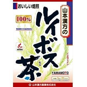 「山本漢方」 ルイボス茶100% 3g×20包 ...の商品画像
