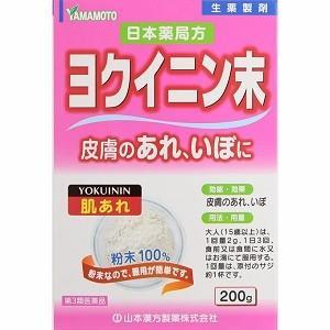 昔からイボとり、肌あれに使われています。  本品は生薬のみからなる散剤です。
