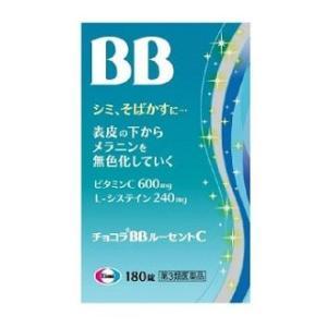 (第3類医薬品) チョコラBBルーセントC (180錠)