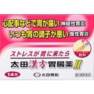 「太田胃散」 太田漢方胃腸薬II 14包 「第2類医薬品」|薬のファインズファルマ