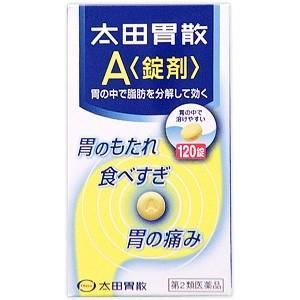 「太田胃散」 太田胃散A 錠剤 120錠 「第2類医薬品」 薬のファインズファルマ