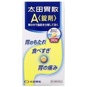 「太田胃散」 太田胃散A 錠剤 300錠 「第2類医薬品」 薬のファインズファルマ