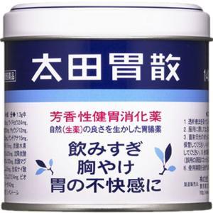 「太田胃散」太田胃散 140g 缶入 「第2類医薬品」|薬のファインズファルマ