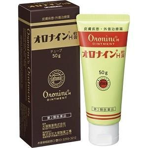 「大塚製薬」 オロナインH軟膏 チューブ 50g 「第2類医薬品」