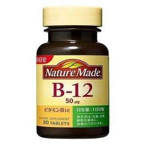「大塚製薬」 ネイチャーメイド ビタミンB12 80粒 「健康食品」