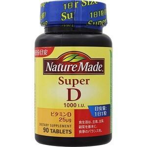 「大塚製薬」 ネイチャーメイド スーパービタミンD 90粒 「健康食品」