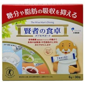 10,000円以上お買上で送料無料!!!!!!!!!!  賢者の食卓ダブルサポートは、特定保健用食品...