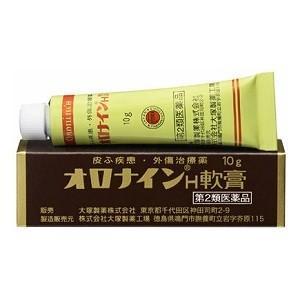 「大塚製薬」 オロナインH軟膏 チューブ 11g 「第2類医薬品」