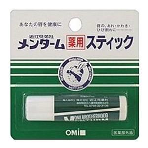 薬用リップのスタンダード。  ロングセラーの人気商品です。  日ざしや寒い風による唇のあれや乾燥を防...