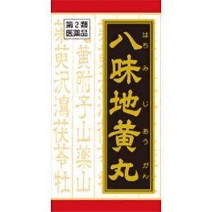「八味地黄丸」は、漢方の古典といわれる中国の医書  「金匱要略(キンキヨウリャク)」に収載された薬方...