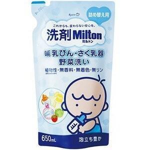 ワンプッシュで十分な泡立ち。  洗剤Milton哺乳びん・さく乳器・野菜洗いは、赤ちゃんの安心を い...