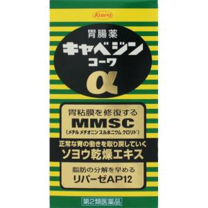 「興和」 キャベジンコーワα 300錠 「第2類医薬品」|薬のファインズファルマ