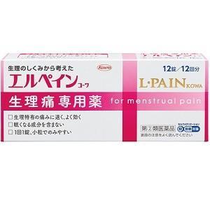 「興和」 エルペインコーワ 12錠入 「第(2)類医薬品」