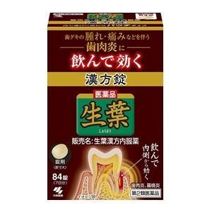 「小林製薬」 生葉 漢方錠 84錠「第2類医薬品」