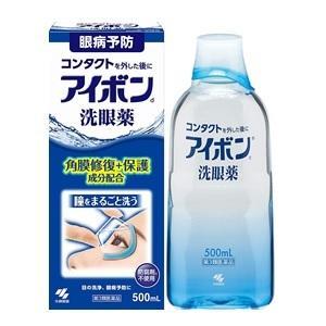 ● コンタクトはずした後に洗眼し、スキッと清涼感を与え、ホコリタンパク汚れを除去 ● 角膜保護成分と...