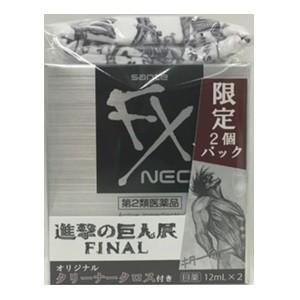 「参天製薬」 サンテFXネオ 進撃の巨人展Final 限定12mL×2個パック 「第2医薬品」