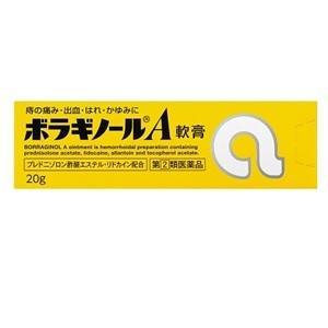 「タケダ薬品」 ボラギノールA 軟膏 20g「第(2)類医薬品」