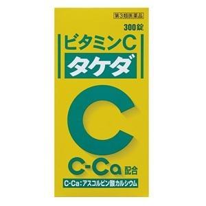 「タケダ薬品」タケダ ビタミンC 300錠「第3類医薬品」