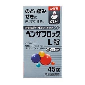 「タケダ」 ベンザブロックL錠 45錠 「第(2)類医薬品」