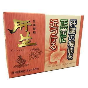 「建林松鶴堂」 肝生 90包 「第2類医薬品」