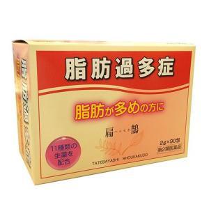 扁鵲(へんせき・ヘンセキ)90包 「第2類医薬品」