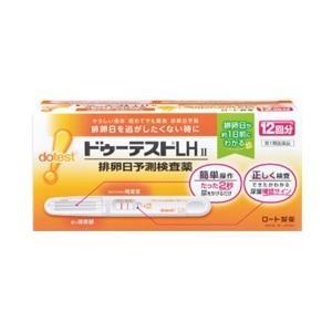 「ロート製薬」ドゥーテストLH「排卵日予測検査薬...の商品画像