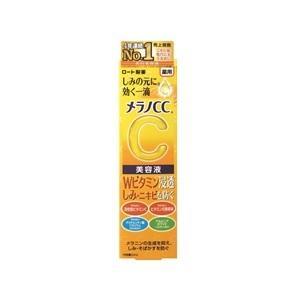 「ロート製薬」 メラノCC 薬用 しみ集中対策 美容液 20mL 「化粧品」