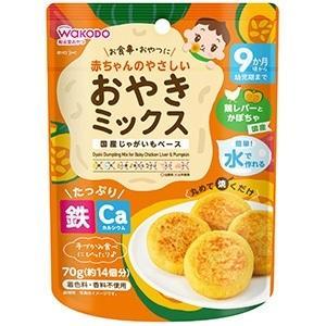 「アサヒ」 和光堂 赤ちゃんのやさしいおやきミックス 鶏レバーとかぼちゃ 70g 「フード・飲料」