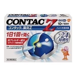 「グラクソ・スミスクライン」 コンタック 鼻炎Z 10錠 「第2類医薬品」