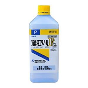 ◆手指・皮膚、医療機器の消毒に   エタノールを使って家中を掃除しよう!  エタノールを使った掃除は...