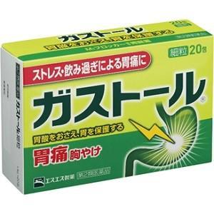 「エスエス製薬」 ガストール細粒 20包 「第2類医薬品」|薬のファインズファルマ