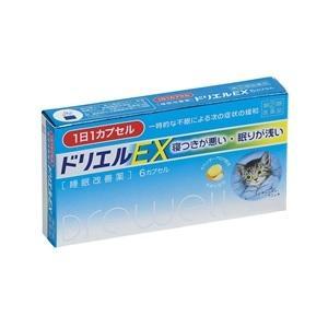 ドリエルEX 6カプセル 「第(2)類医薬品」