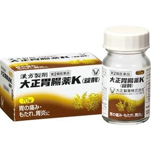 「大正製薬」 大正胃腸薬K 70錠 「第2類医薬品」|薬のファインズファルマ
