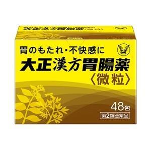 「大正製薬」 大正漢方胃腸薬 48包 「第2類医薬品」...